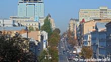 Ukraine Kiew Stadtansicht
