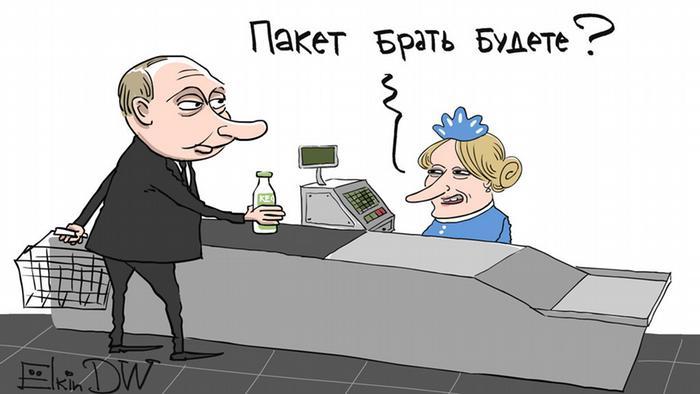 Кассирша (Яровая) спрашивает у Путина, делающего покупки: Пакет не нужен?