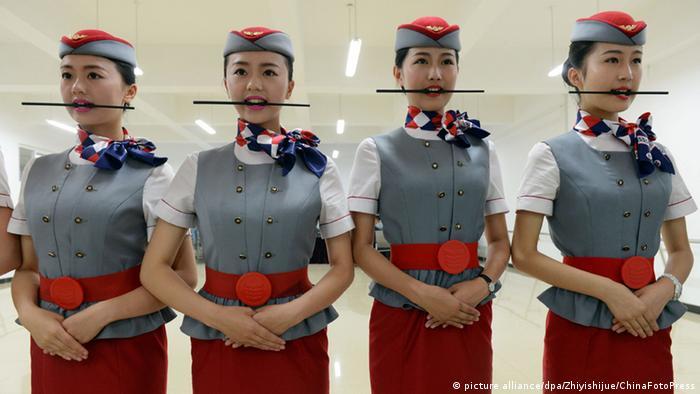 Стюардессы авиакомпании Air China