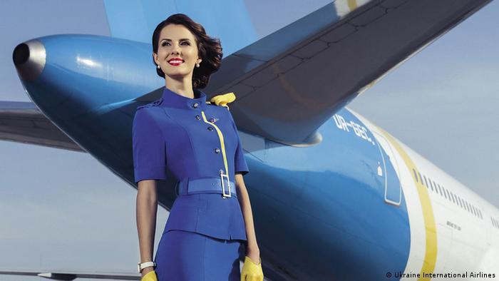 Стюардесса авиакомпании Международные авиалинии Украины