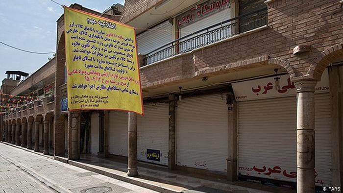 Iran Bildergalerie KW 27 Schmuggel