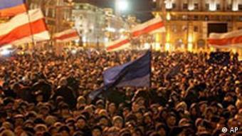 Протесты в Минске после президентских выборов 2006 года