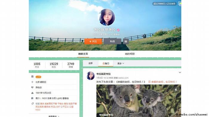 Screenshot der Webseite Weibo der chinesischen Aktivistin Zhao Wei.