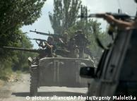 Українські військові поблизу Мар'їнки (архівне фото)