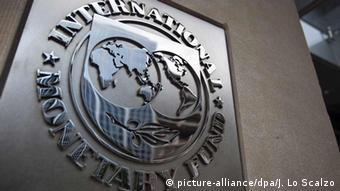 Штаб-квартира МВФ в Вашингтоне