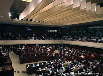 Knesset. Foto: Jim Hollander.