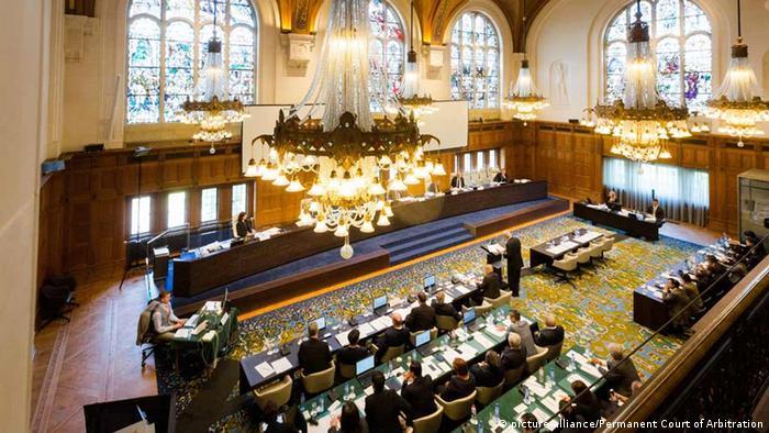 Зал третейского суда в Гааге