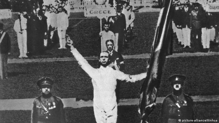 Олимпийские игры 1920 года