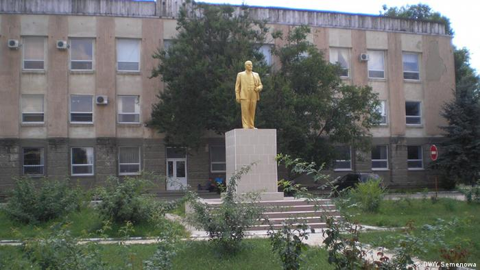 Памятник Ленину в Чадыр-Лунге