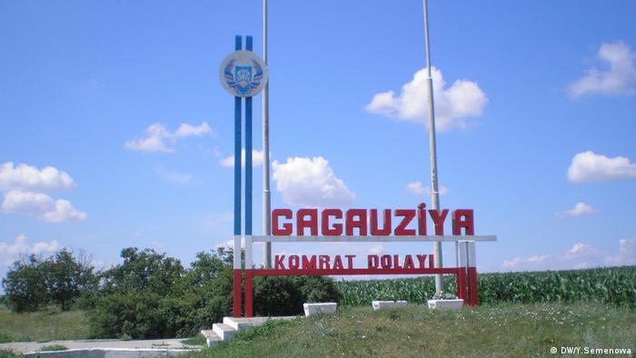 Знак на въезде в Гагаузскую автономию