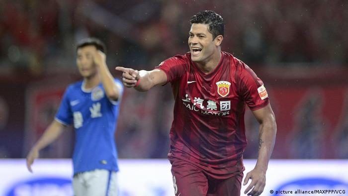 China Hulk Shanghai SIPG (picture alliance/MAXPPP/VCG)