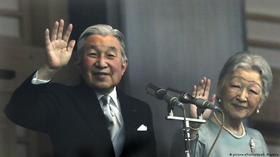 japans kaiser akihito denkt an r cktritt aktuell asien dw. Black Bedroom Furniture Sets. Home Design Ideas