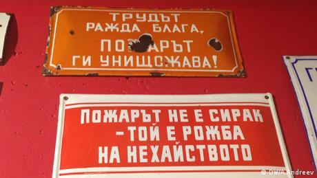В Ретро-музея във Варна висят десетки табелки, предупреждаващи за опасността от пожар. Дали в ранните години на НРБ наистина е имало толкова много пожари? Навярно да. Това е една от обратните страни на ускорената урбанизация: довчерашният селянин още не може да свикне с комплексния градски свят и с многобройните нови опасности. А литературните труженици отново се включват в ограмотяването му.