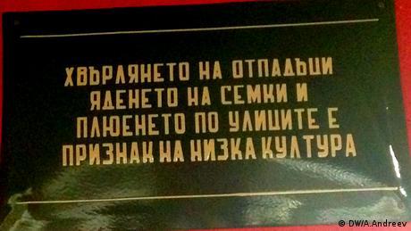Особено конфузно е, когато учителят се окаже неграмотен. Много табелки в Ретро-музея във Варна бъкат от правописни и граматически грешки. И понеже стана дума за интернет: днес същото е и там. Най-голям смях пада, когато убедени патриоти и националисти дават воля на чувствата си във възгласи, пълни с граматически грешки. Изводът: първо научете родния си език, преди да давате акъл на другите!
