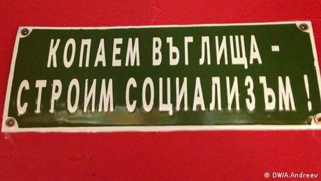 Ретро-музеят във Варна е събрал стотици абсурдни табелки от годините на НРБ. Те онагледяват наивния опит да се създаде нов човек, стартирал в СССР и по-късно провалил се в цяла Източна Европа. Табелките, които понякога преследват несъмнено правилни цели, фокусират пропагандния си патос най-вече върху труда, хигиената и безопасността.