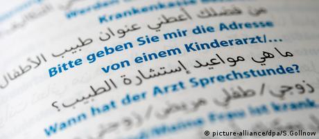 Sätze in Deutsch und Arabisch