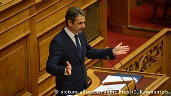 Griechenland Athen Parlament Kyriakos Mitsotakis