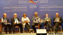 Petersburger Dialog 2016
