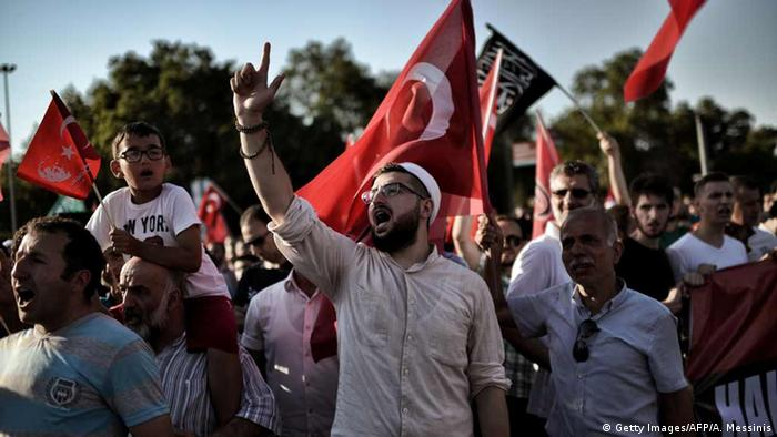 Прихильники Ердогана у Стамбулі