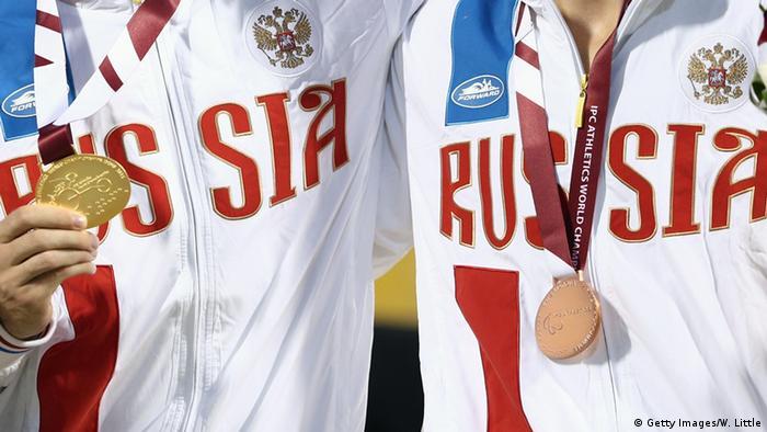 Участники олимпийский сборной России