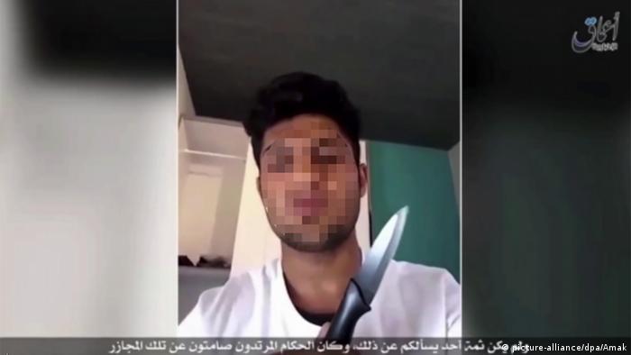 Кадр из видео преступника