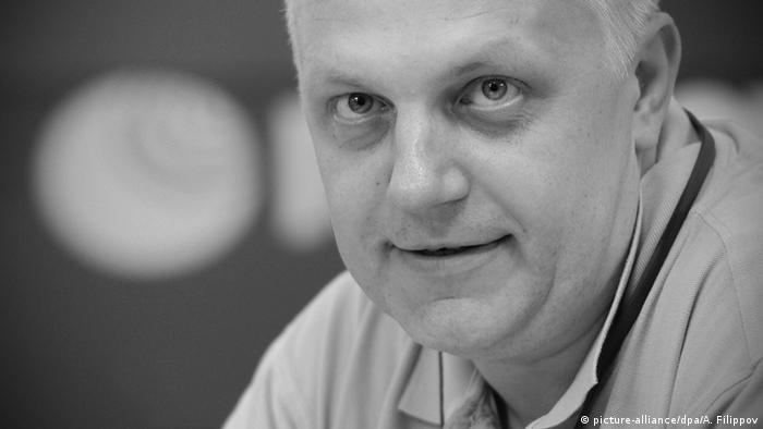 Павло Шеремет загинув 20 липня 2016 року