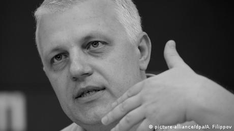 Два роки без Павла Шеремета: чи просунулося розслідування?