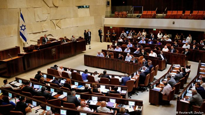 Israel Jerusalem Knesset Parlament (Reuters/R. Zvulun)