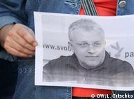 #ХтоВбивПавла: У Києві активісти вийшли на ходу із запитанням до влади