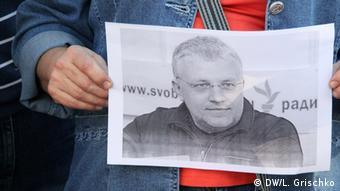 Многие считают убийство Шеремета попыткой запугать журналистов