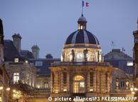 Будівля французького Сенату (архівне фото)