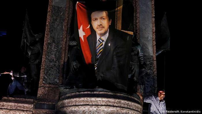 Изображение турецкого президента Реджепа Тайипа Эрдогана