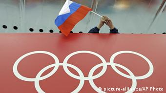 Symbolbild Leichtathletik Russland Doping