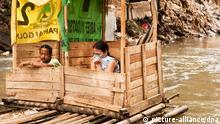 Symbolbild - Toilette in Indonesien