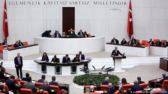 Türkei Parlament in Ankara (picture-alliance/dpa/EPA/STR)