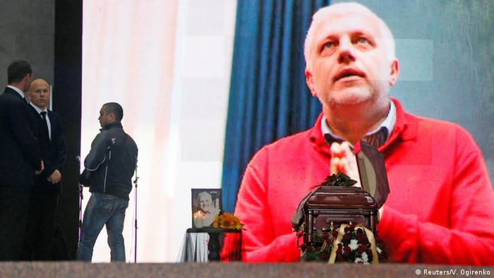 Ukraine Journalist Pavlo Scheremet's funeral in Kiyv