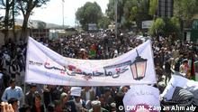 Afghanistan - Protests in Bamyian province