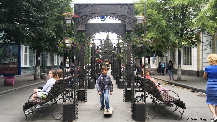 Пешеходная улица в Житомире