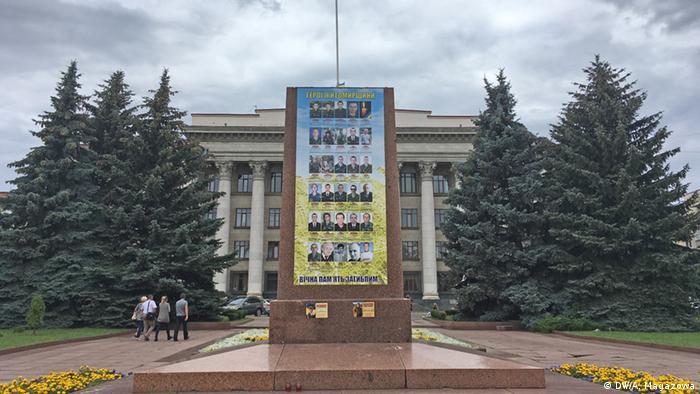 Постамент от памятника Ленину в Житомире