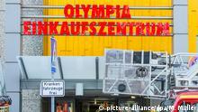 Мюнхен, 22 июля 2016 г.