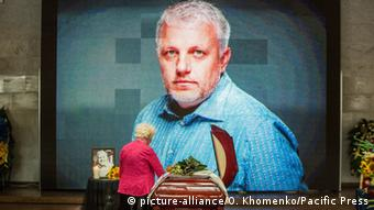 Beerdigung von Journalist Pavel Sheremet (picture-alliance/O. Khomenko/Pacific Press)