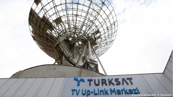 Турецкий оператор спутниковой связи Türksat