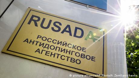 Russland National Anti Doping Agency RUSADA