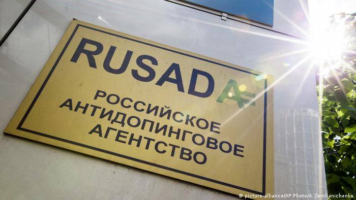 Russland National Anti Doping Agency RUSADA (picture-alliance/AP Photo/A. Zemlianichenko)