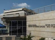 Здание МИД Израиля в Иерусалиме