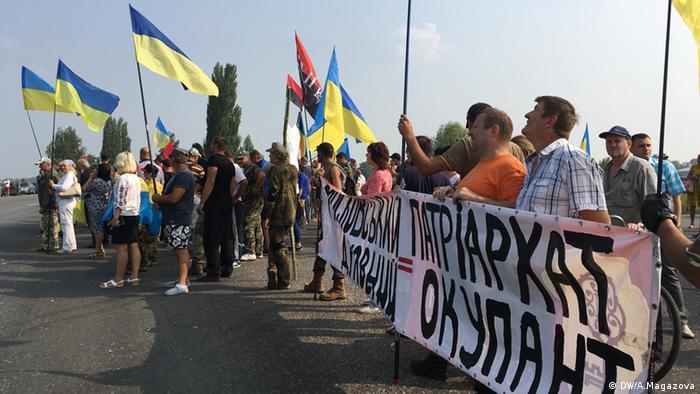 Протести проти хресної ходи УПЦ МП на підходах до Борисполя