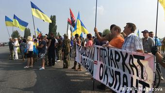 Представили ОУН и Самообороны Майдана протестуют против шествия