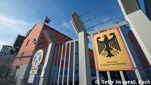 Der Eingangsbereich der Erstaufnahme-Einrichtung für Flüchtlinge im bayerischen Zirndorf