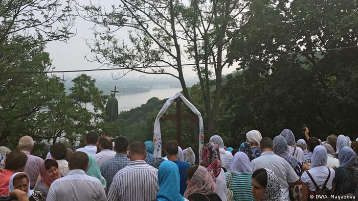 Віряни УПЦ МП після трьох тижнів шляху дісталися Києва