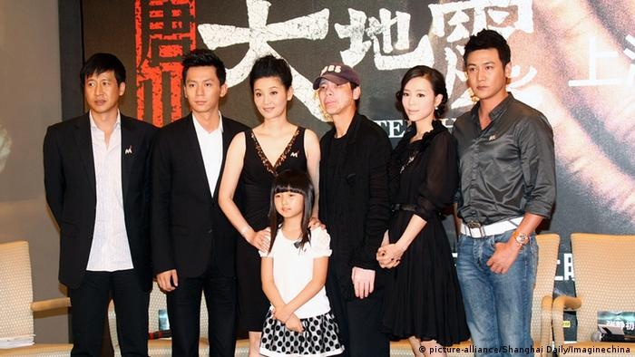 China Filmpremiere Aftershock (picture-alliance/Shanghai Daily/Imaginechina)